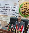 دكتور / عيسى محمد مصطفى الشريف